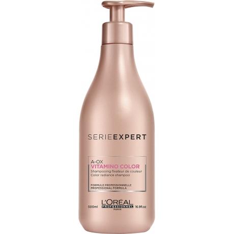 L'Oréal Professionnel Serie Expert Vitamino Color Schampo 500ml