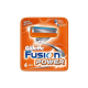 Gillette Fusion Power rakblad 4-pack