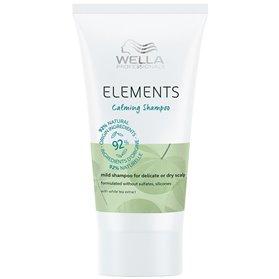 Wella Professionals Elements Calming Shampoo 30ml